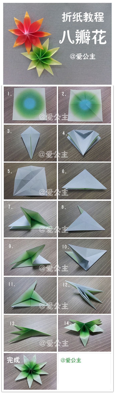 Making Beautiful Variations Of Origami Flower Origami Flower