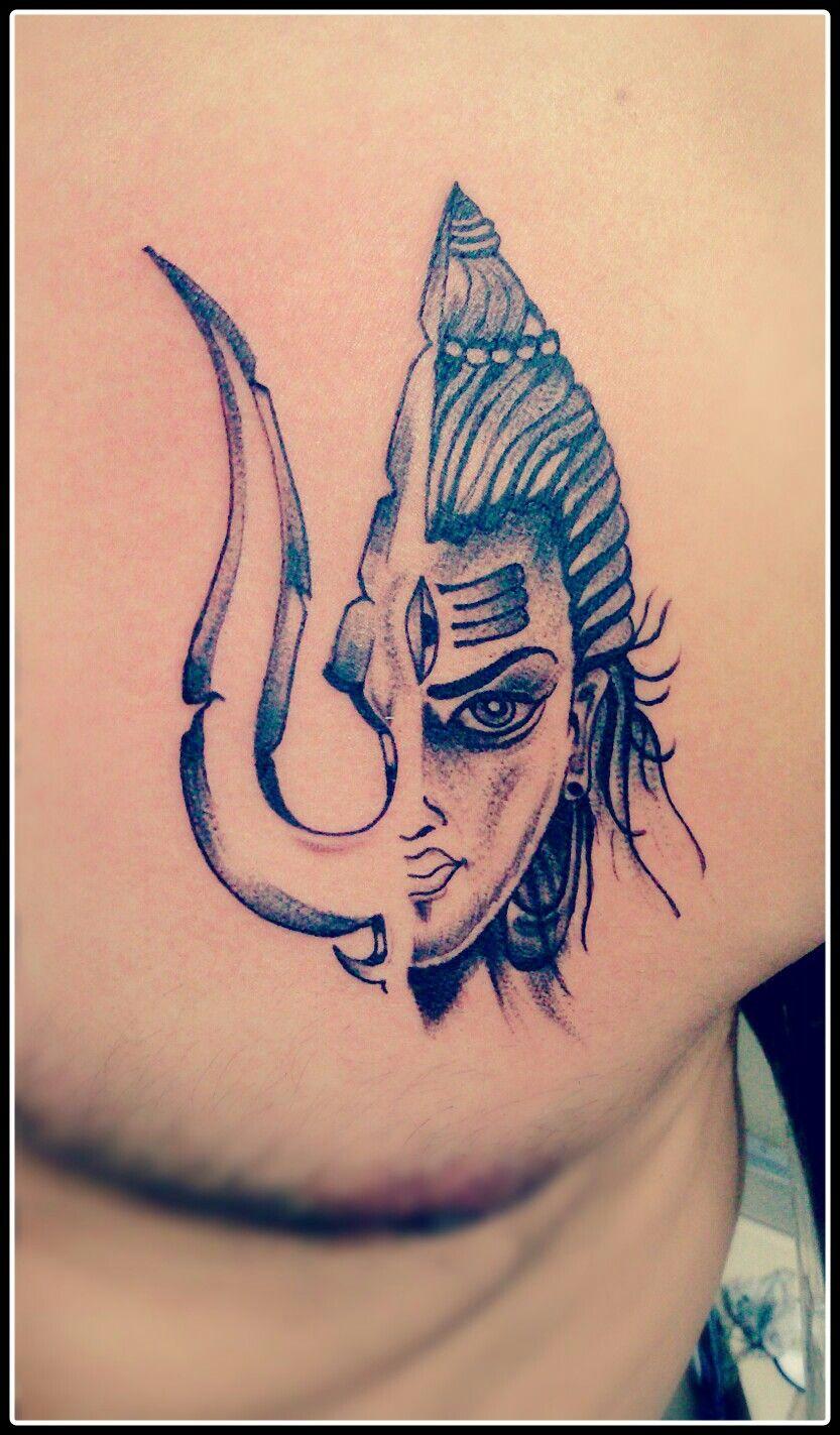 Shiva tattoo tattoo indian hindu pinterest for Maroon 5 tattoos hindu