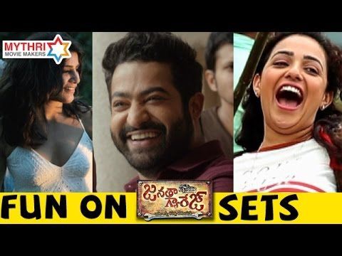 Janatha Garage Movie Shooting and Funny Videos on Sets | IndiaNewsToday