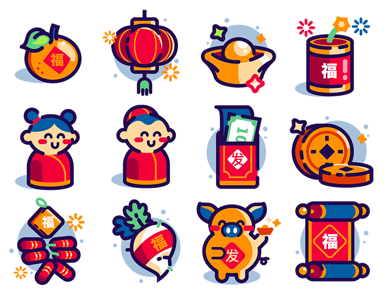 Chinese New Year 2019 Elements in 2020 Chinese new year