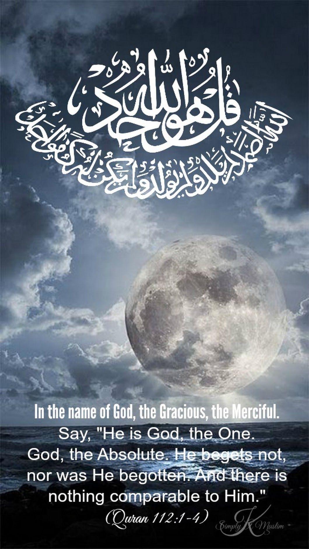 Pin By Hira Adnan On Transcendent Al Furqan Quran Verses Learn Islam Quran