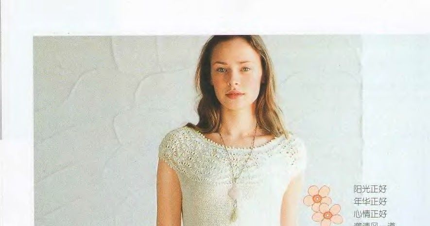 PATRONES JAPONESES | Vestir Crochet-Clothing | Pinterest | Patrones ...