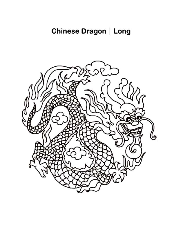 Shen Long Chinese Dragon Coloring Pages Netart Dragon Coloring Page Chinese New Year Dragon Chinese Dragon