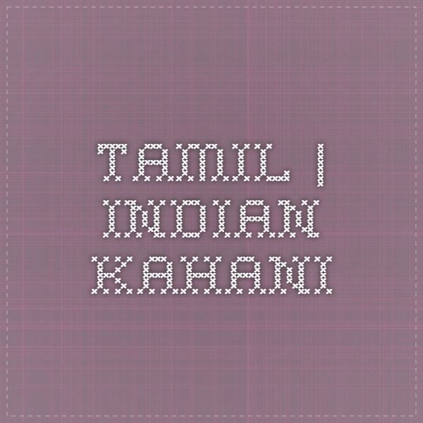 New tamil sex stories in html