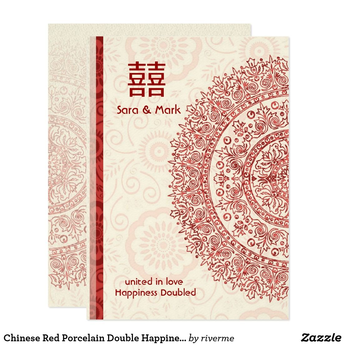 Chinese Red Porcelain Double Happiness Wedding Invitation
