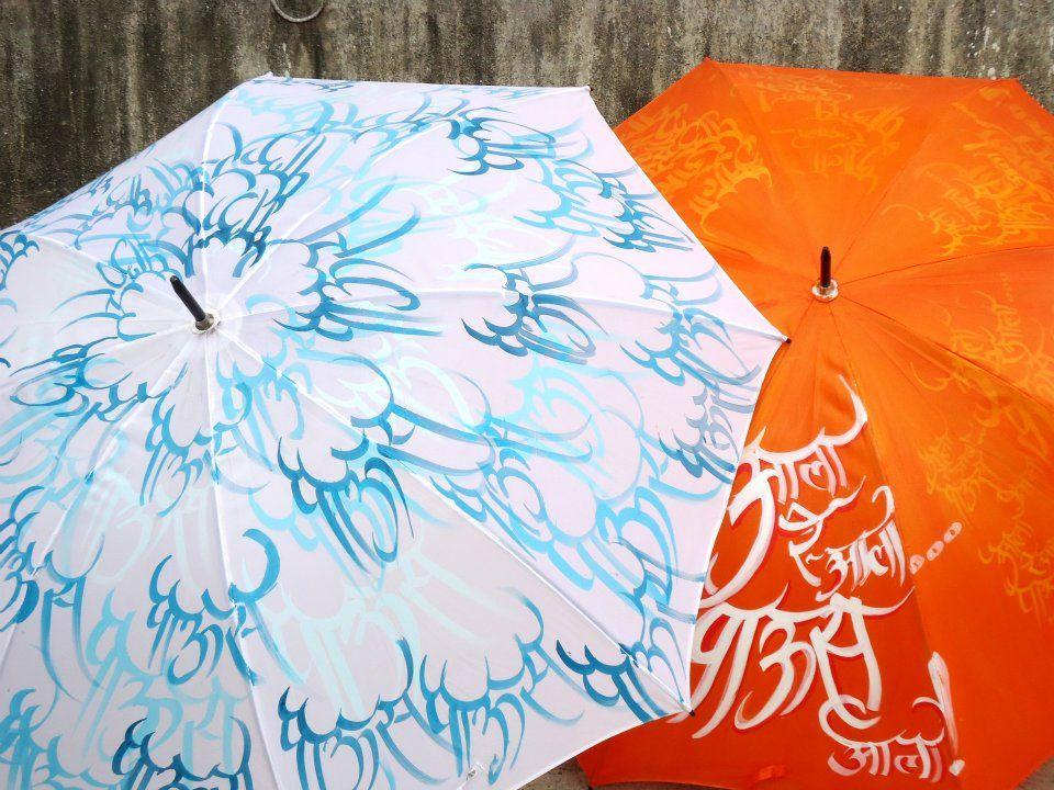 Enjoy Monsoon with colorful Umbrellas Calligraphic umbrellas Script :Devanagari
