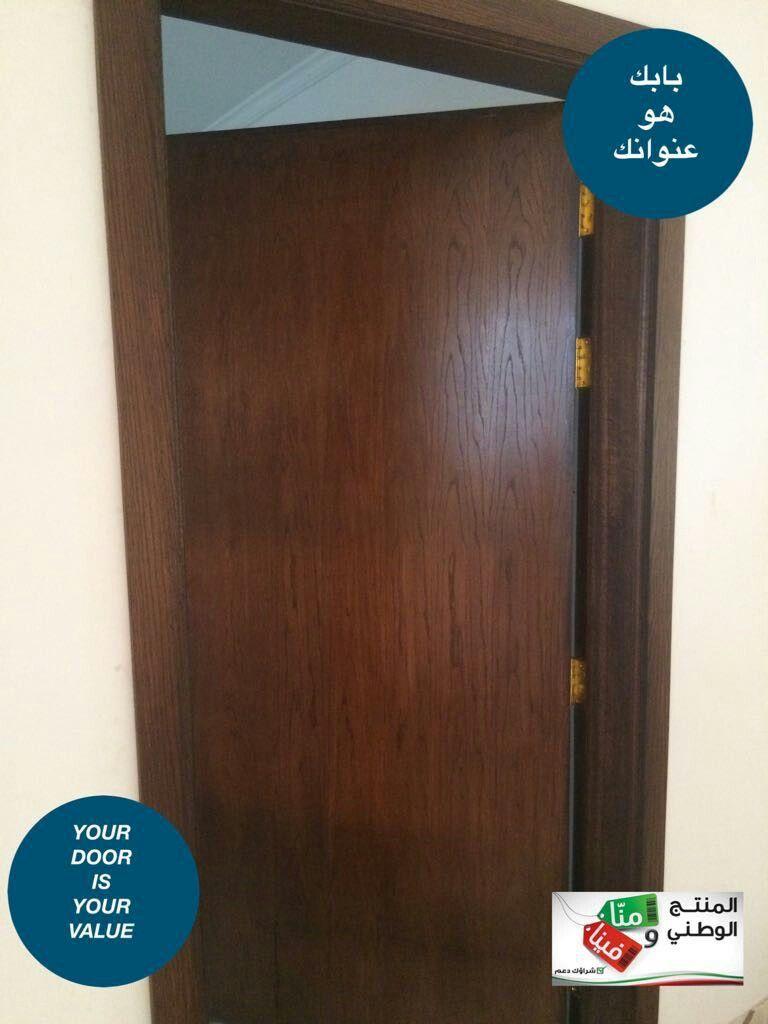 شغل مصنعنا في بيت منطقة صباح الاحمد باب قشرة سنديان والصبغ بلجيكي Middle Oak 12 بابك هو عنوانك Your Door Tall Cabinet Storage Locker Storage Storage Cabinet