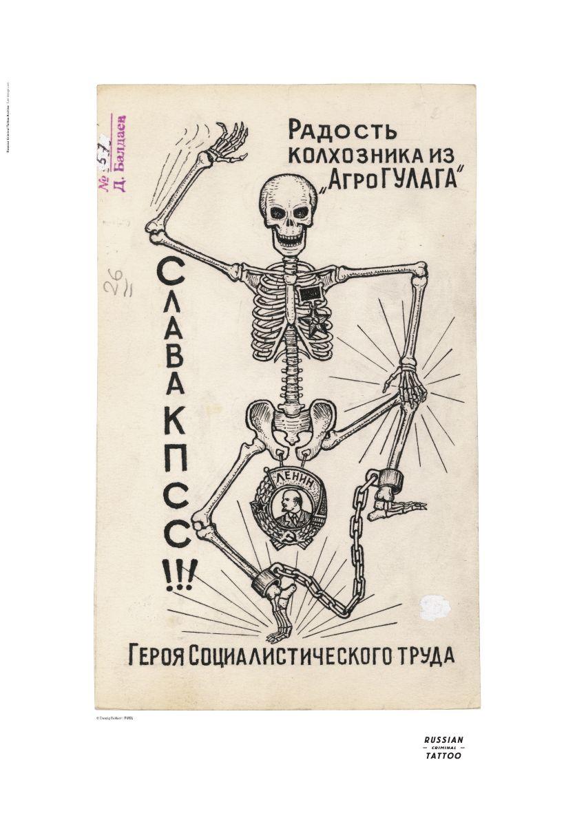 Poster 5 Shop Russian Criminal Tattoo Archive Fuel Tatouages