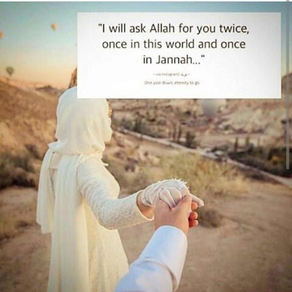 100 Islamic Marriage Quotes For Husband And Wife Islamic Quotes