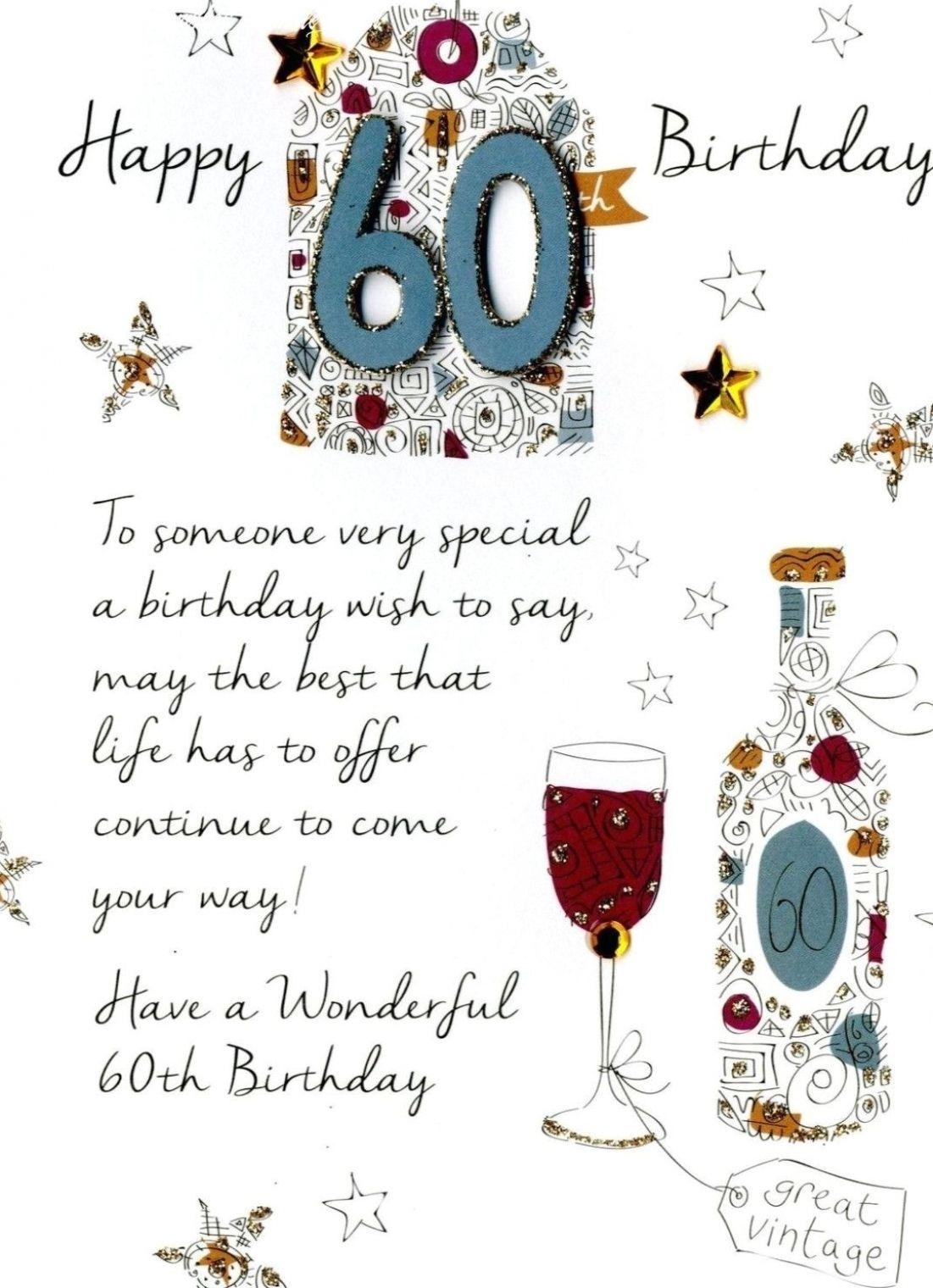 Printable Birthday Card Funny Printable Birthday Card Downloadable Birthday Card Digital Birthday Card Instant Download 60th Birthday Greetings 60th Birthday Quotes 60th Birthday Cards