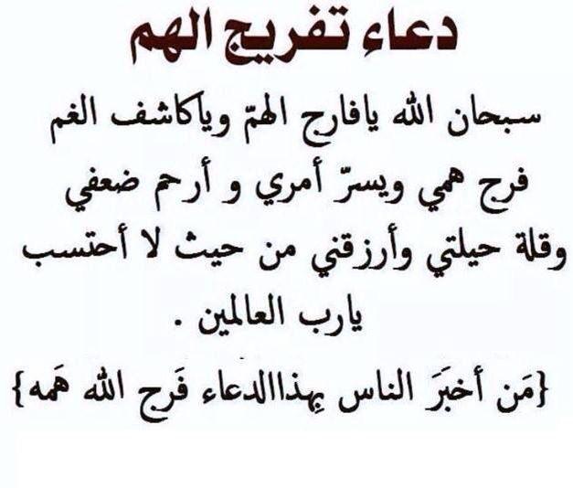Pin On Islam Relegion