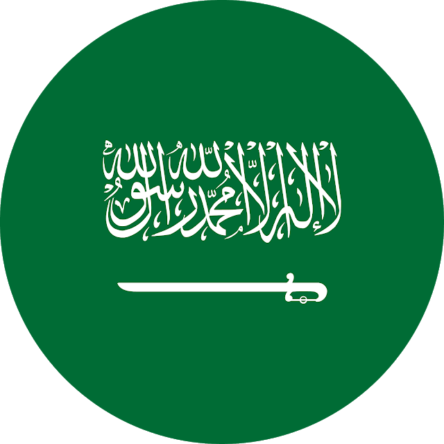Download Flag Saudi Arabia Svg Eps Png Psd Ai Vector Color Free Saudi Logo Flag Svg Eps Psd Ai Vector Color Saudi Flag Saudi Arabia Flag Flag Vector