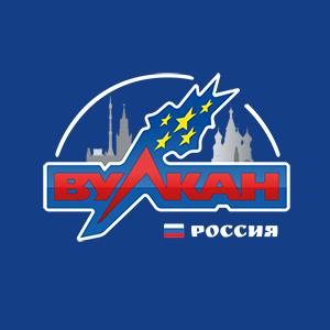 вулкан платинум россия
