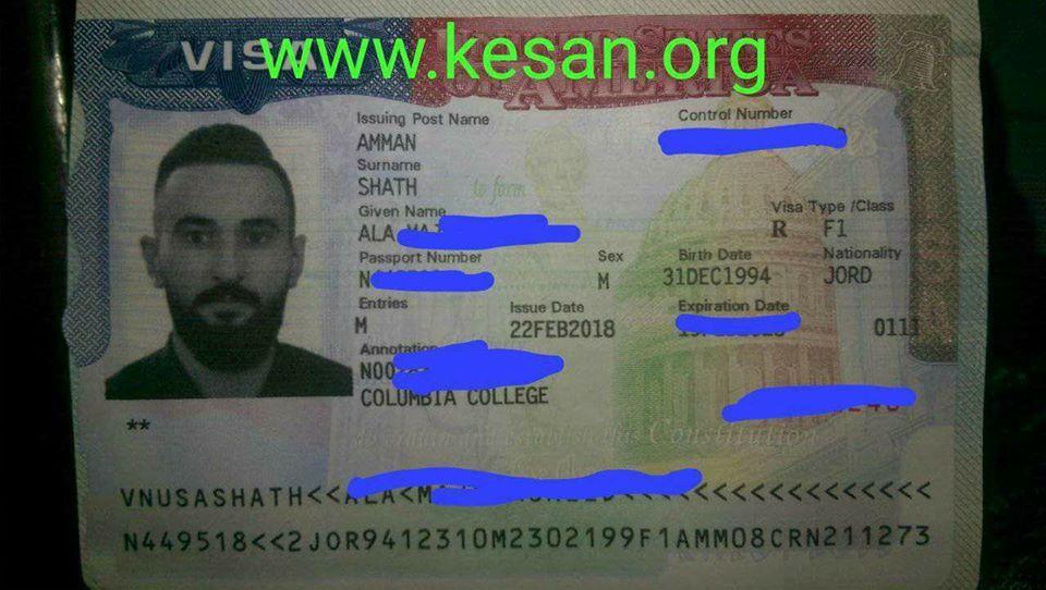 تأشيرة الدراسة Passport Number Kesan Travel