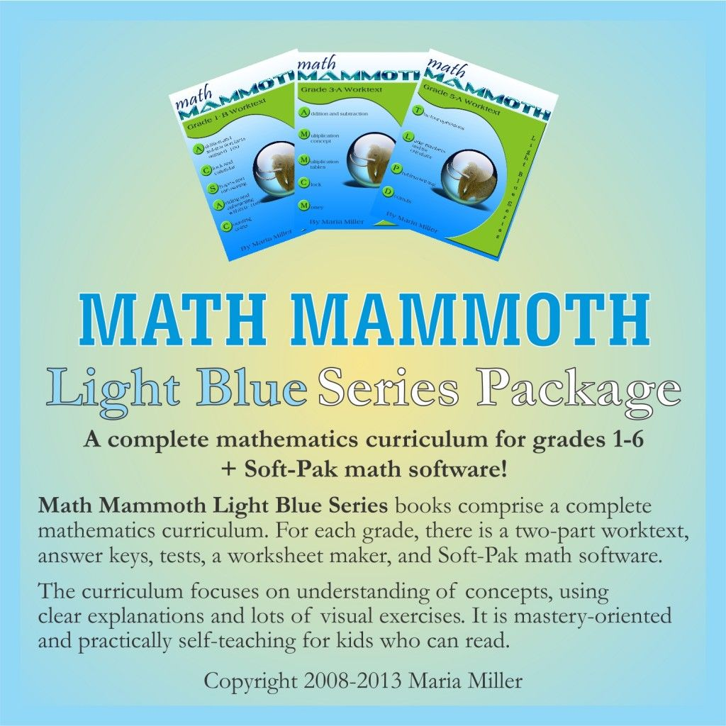 Back To Homeschool Giveaway Math And Science
