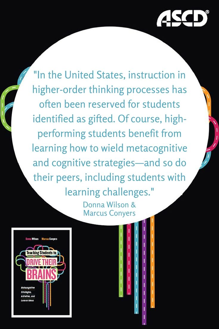 Learn A Practical Way To Teach Prek 12 Students How To Drive Their Brains Through Metacognition By Promoting Student Teaching Metacognition Teaching