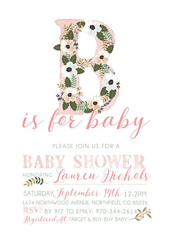 This darling baby shower invitation features the letter B in - baby shower invitation letter