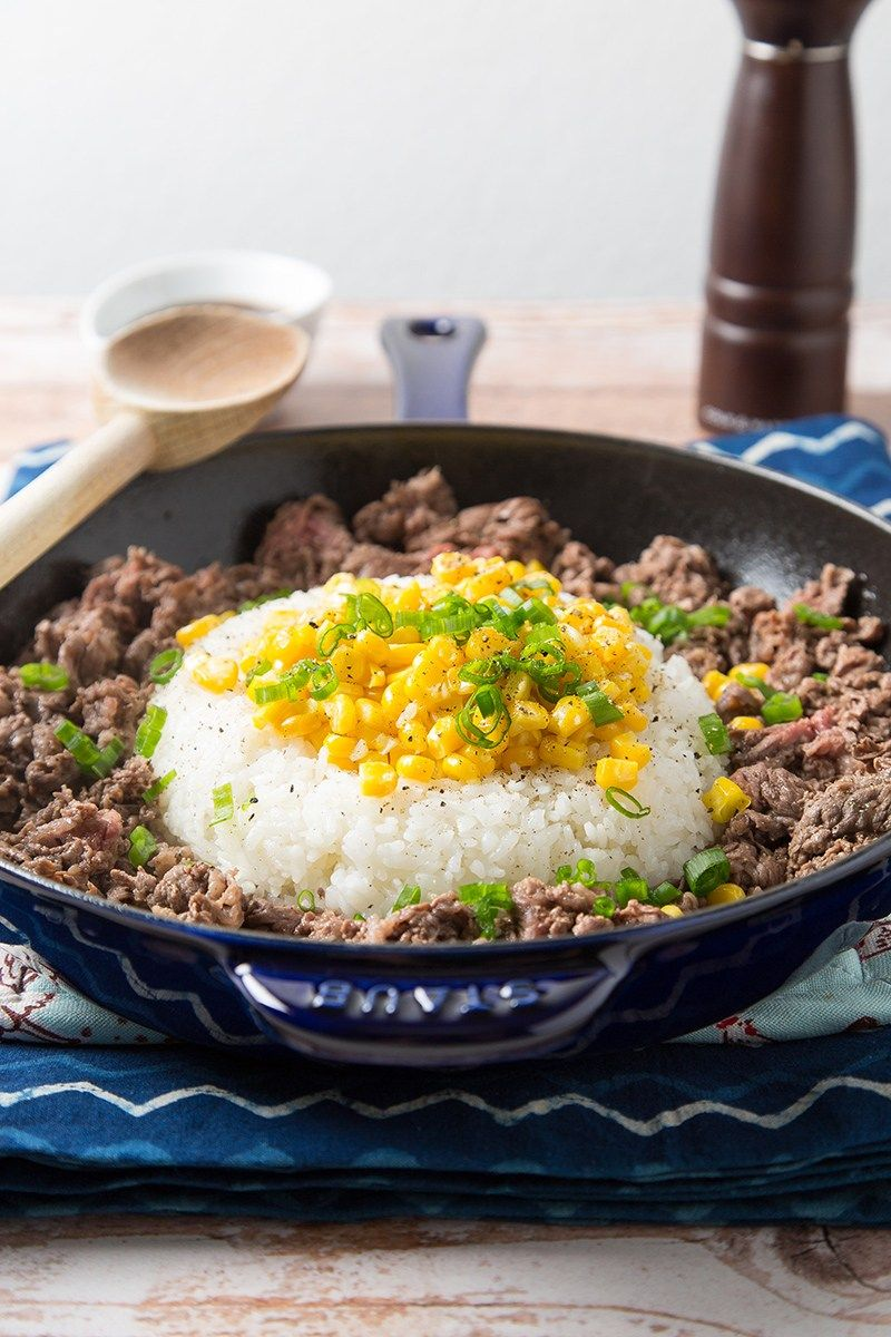 Skillet Teriyaki Beef and Rice #beefandrice