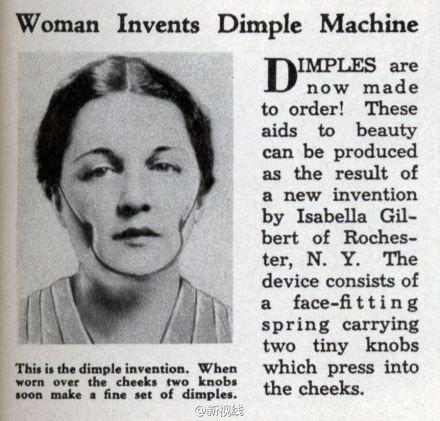 """1936年发明的""""酒窝制造器"""""""