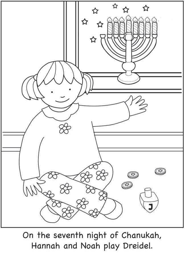 Hanukkah | Coloring Books | Pinterest