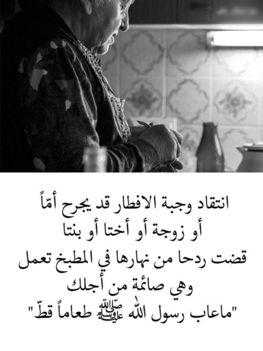 Pin By Miss Merįĕme Maya On همسات أنثى Beautiful Quotes Queen Quotes Arabic Funny