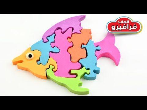 العاب صلصال الرمل السحري للاطفال تشكل طين اصطناعي سحري من اجمل ألعاب بنات Diy Kinetic Sand Diy Kinetic Sand