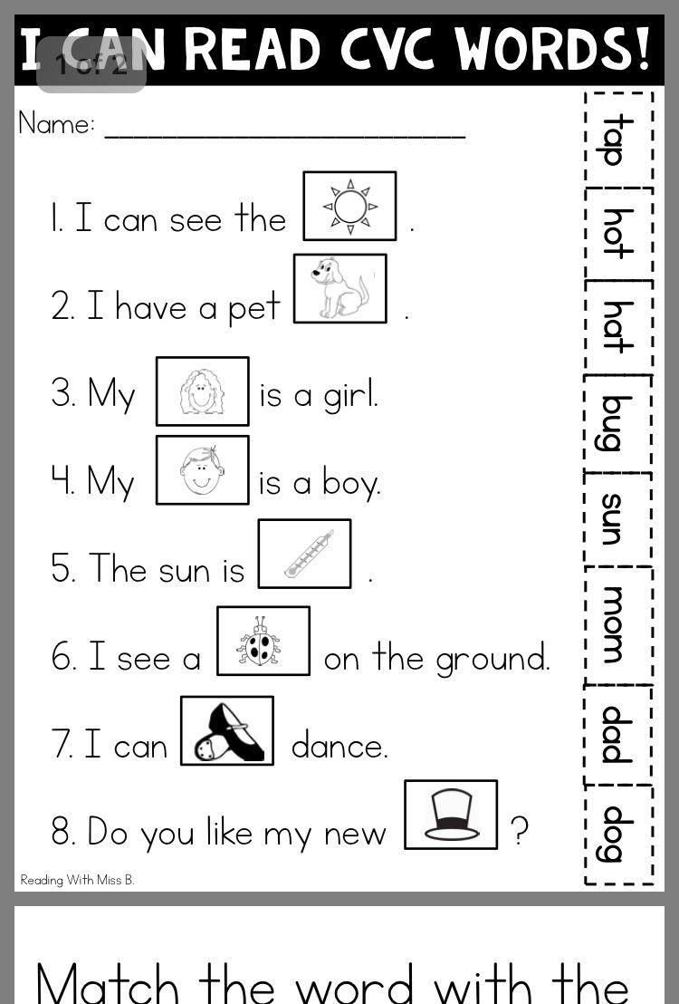 Pin By Theresa Vondra On Kindergarten Cvc Words Reading Cvc Words Cvc Worksheets [ 1108 x 750 Pixel ]