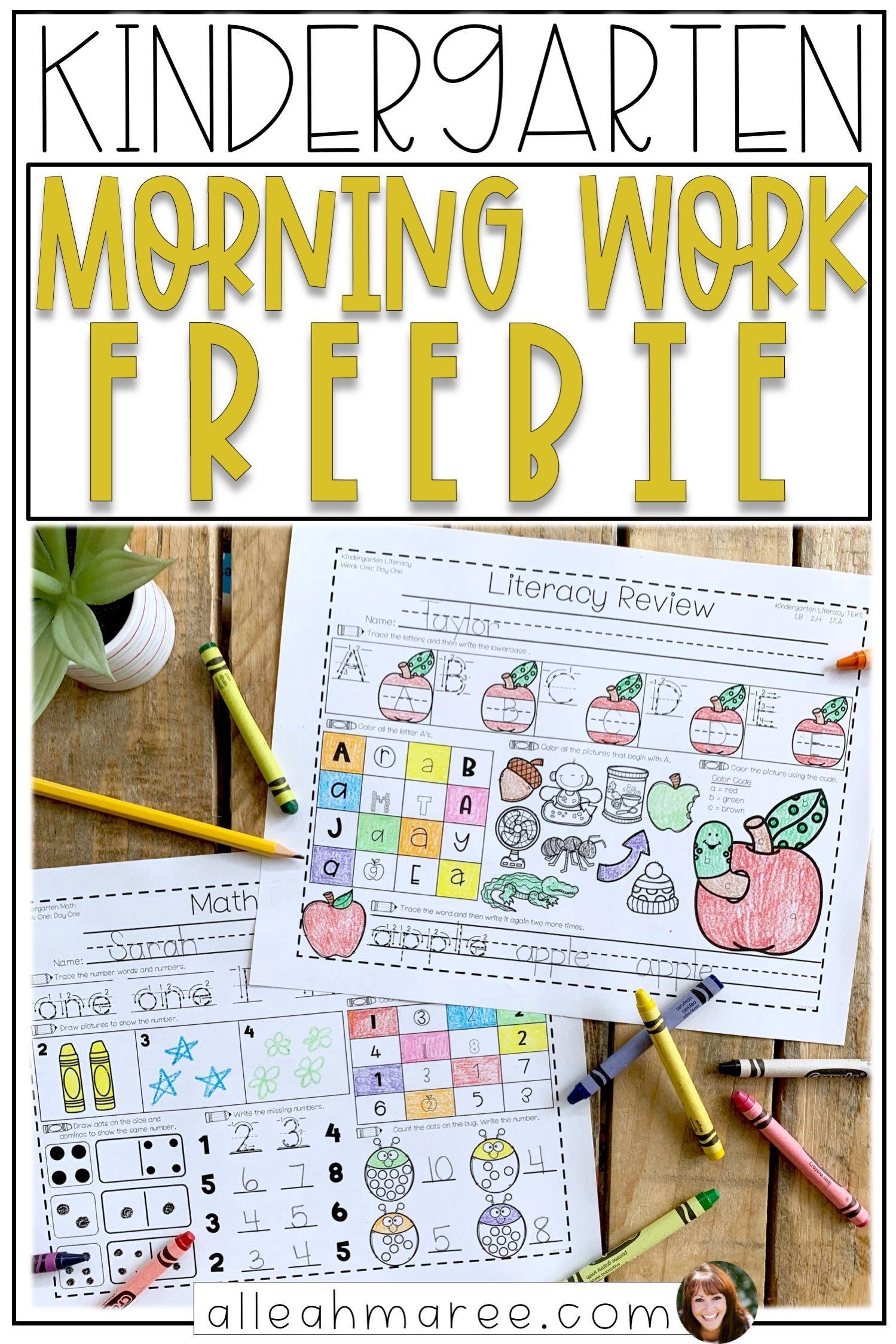 Daily Routine Worksheet Kindergarten