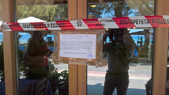"""Το λουκέτο σε ταβέρνα της Θεσσαλονίκης γιατί δεν έκοβε αποδείξεις και τα """"όμορφα"""" που ακολούθησαν !!"""