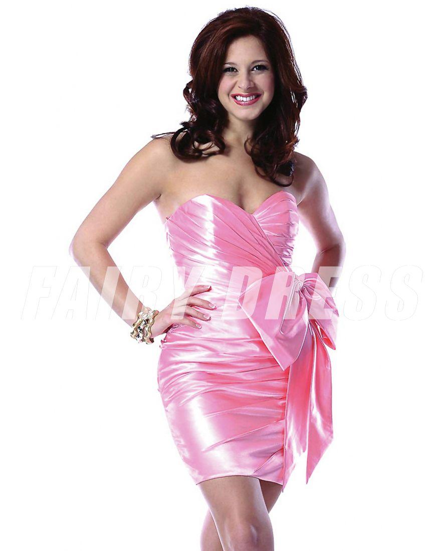 Chercher les la dernière robe de soirée rouge sur Fairydress.fr.Nous ...