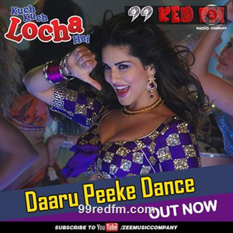 Daaru Peeke Dance (2015) Mp3 Songs Download | Neha Kakkar | Dance
