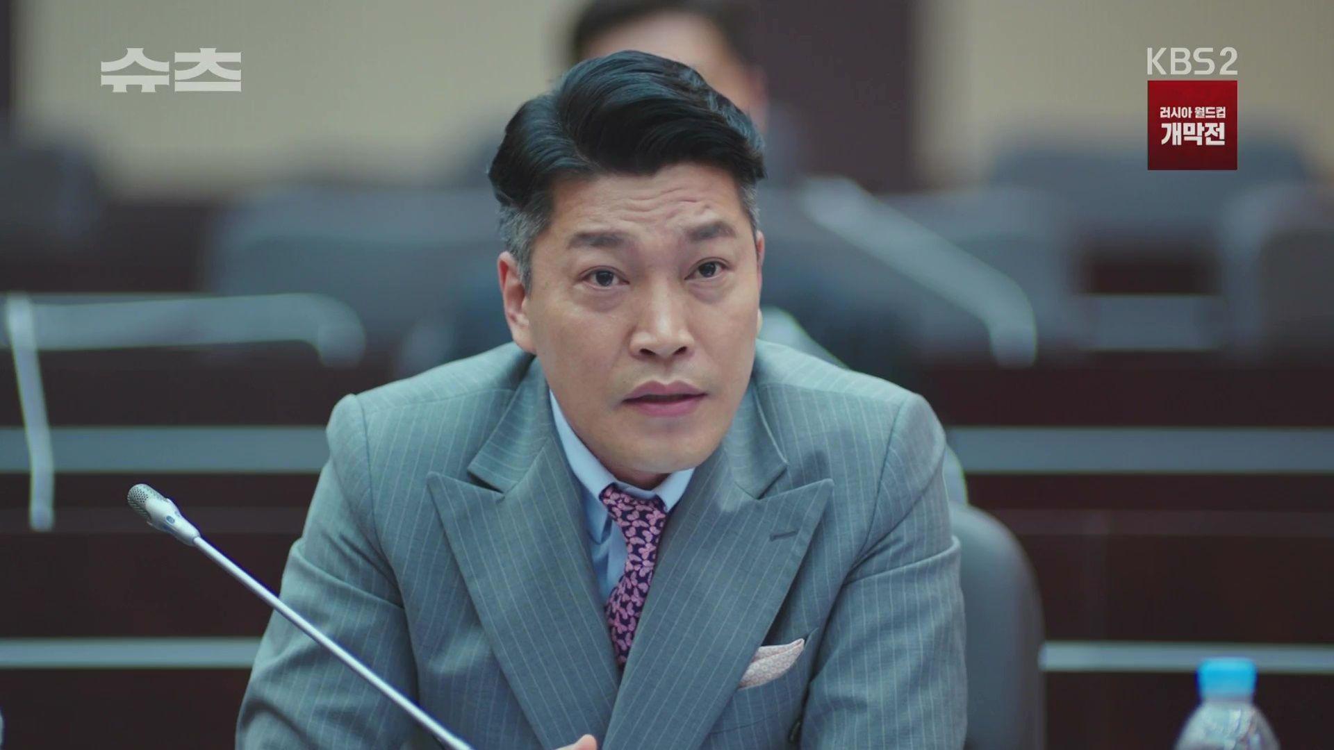 Suits: Episode 16 (Final) » Dramabeans Korean drama recaps