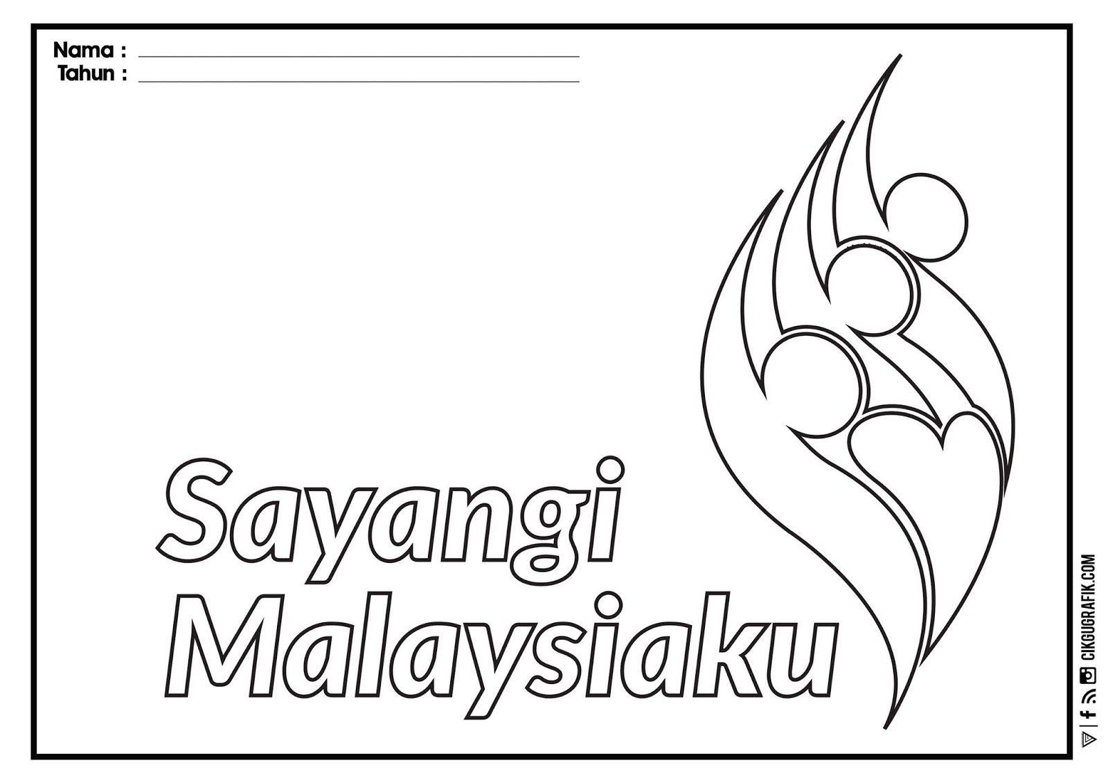 Logo Rasmi Hari Merdeka 2018 Teaching Skills Logos Poster