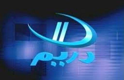 قناة فن 2020 تردد قناة فن على النايل سات الجديد Tech Company Logos Vodafone Logo Company Logo