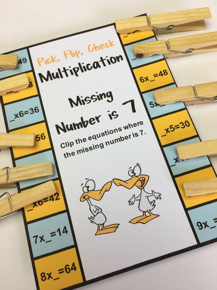 Multiplication Pick, Flip Check Cards - These multiplication cards are self correcting cards. Students use a clothespin or paper clip to pick the equations that have the missing number from the card.
