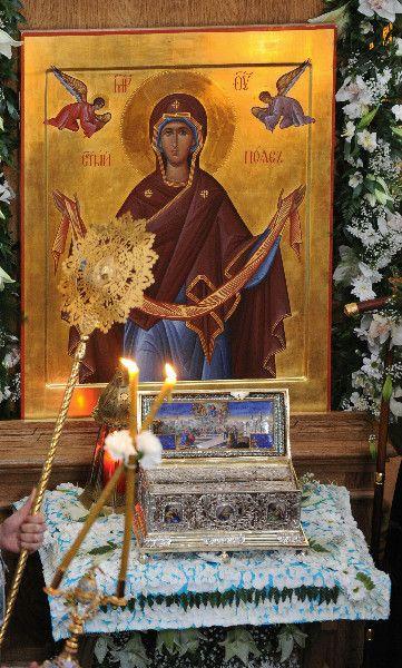 Η Ιερα & Αγια Ζωνη της Παναγιας μας(Ιερά Μεγίστη Μονή Βατοπαιδίου Αγίου…