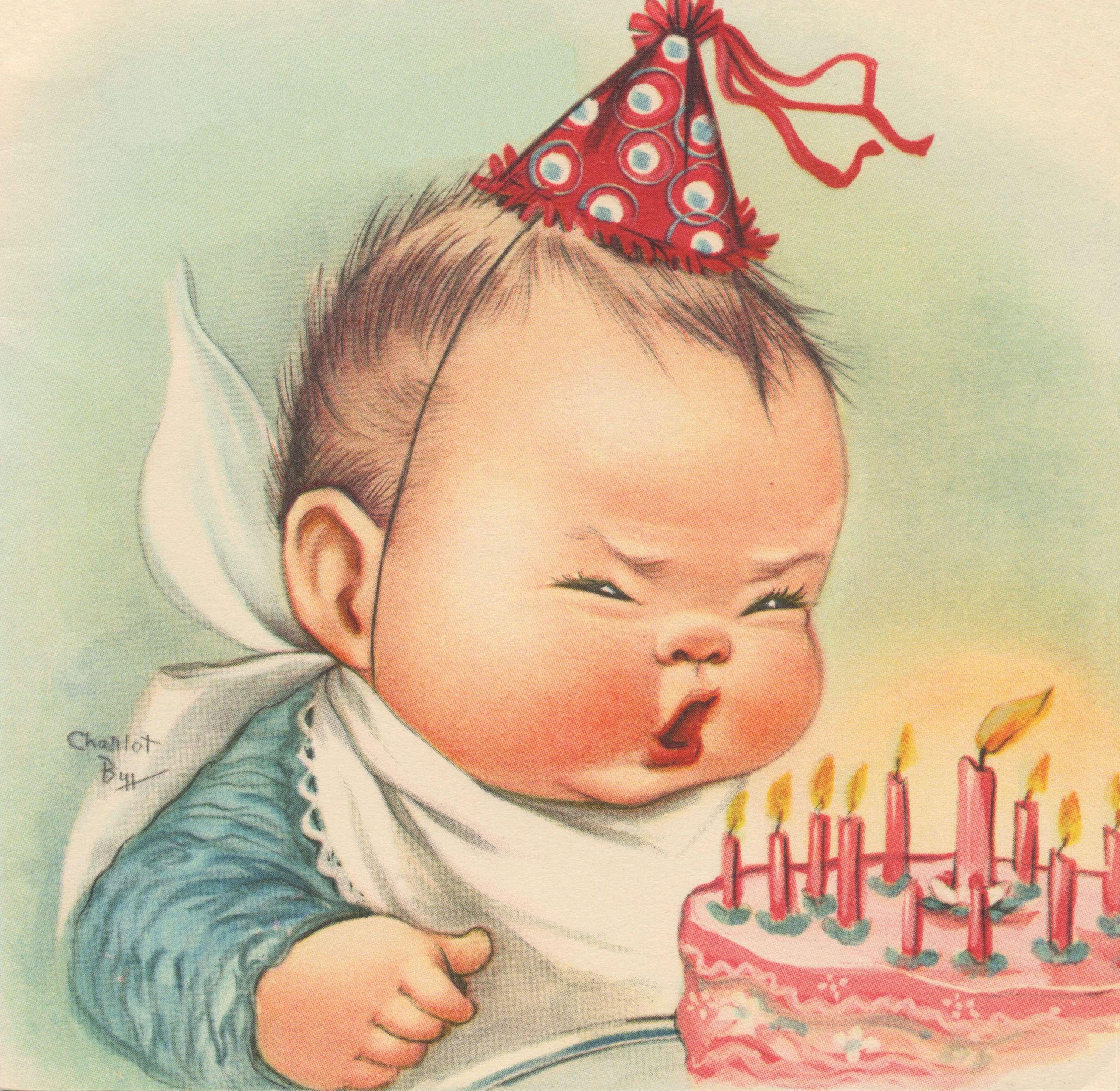 Бредовые картинки с днем рождения