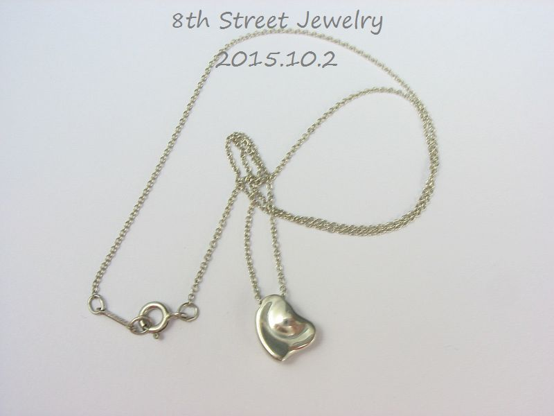 c06a82cb8 RETIRED Tiffany & Co Sterling Silver 925 Elsa Peretti® Full Heart Pendant  Chain #TiffanyCo #PendantonChain