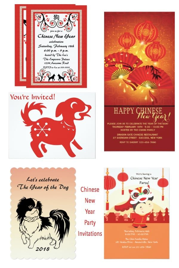 Chinese New Year Party Invitations   Chinese New Year   Pinterest