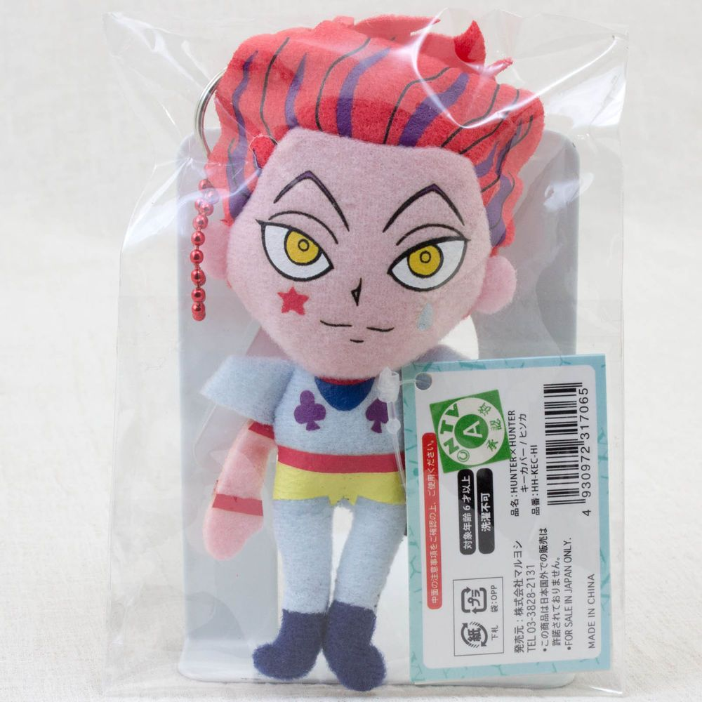 HUNTER × HUNTER Hisoka Plush Mini Doll Toy Keychain 13cm Anime Cosplay