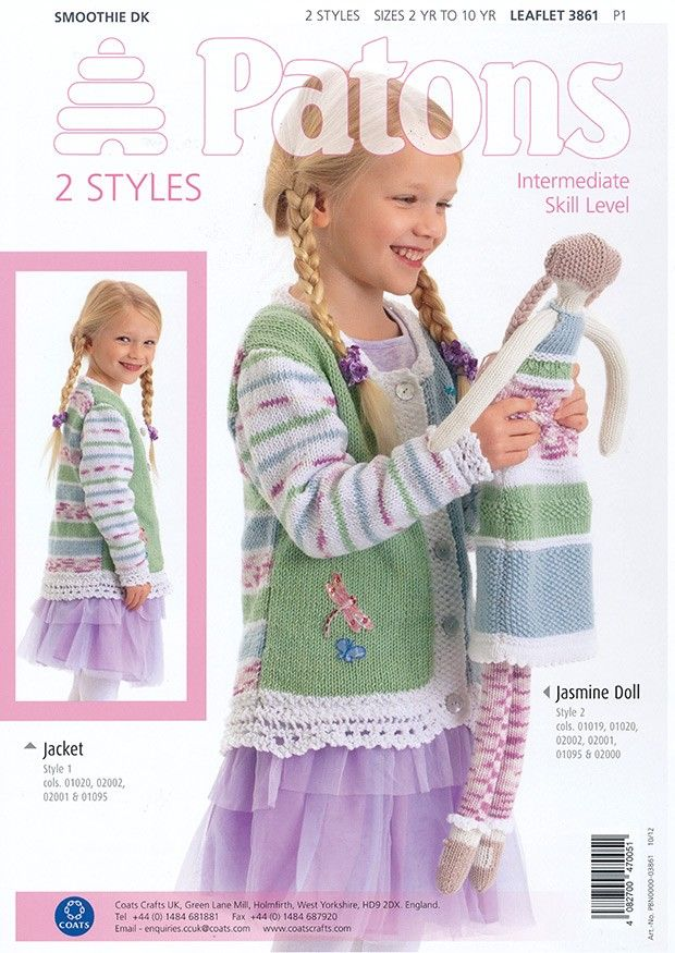 Lace Trim Jacket and Doll in Patons Smoothie DK (3861