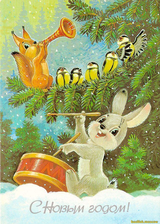 советские новогодние открытки большие создания частном
