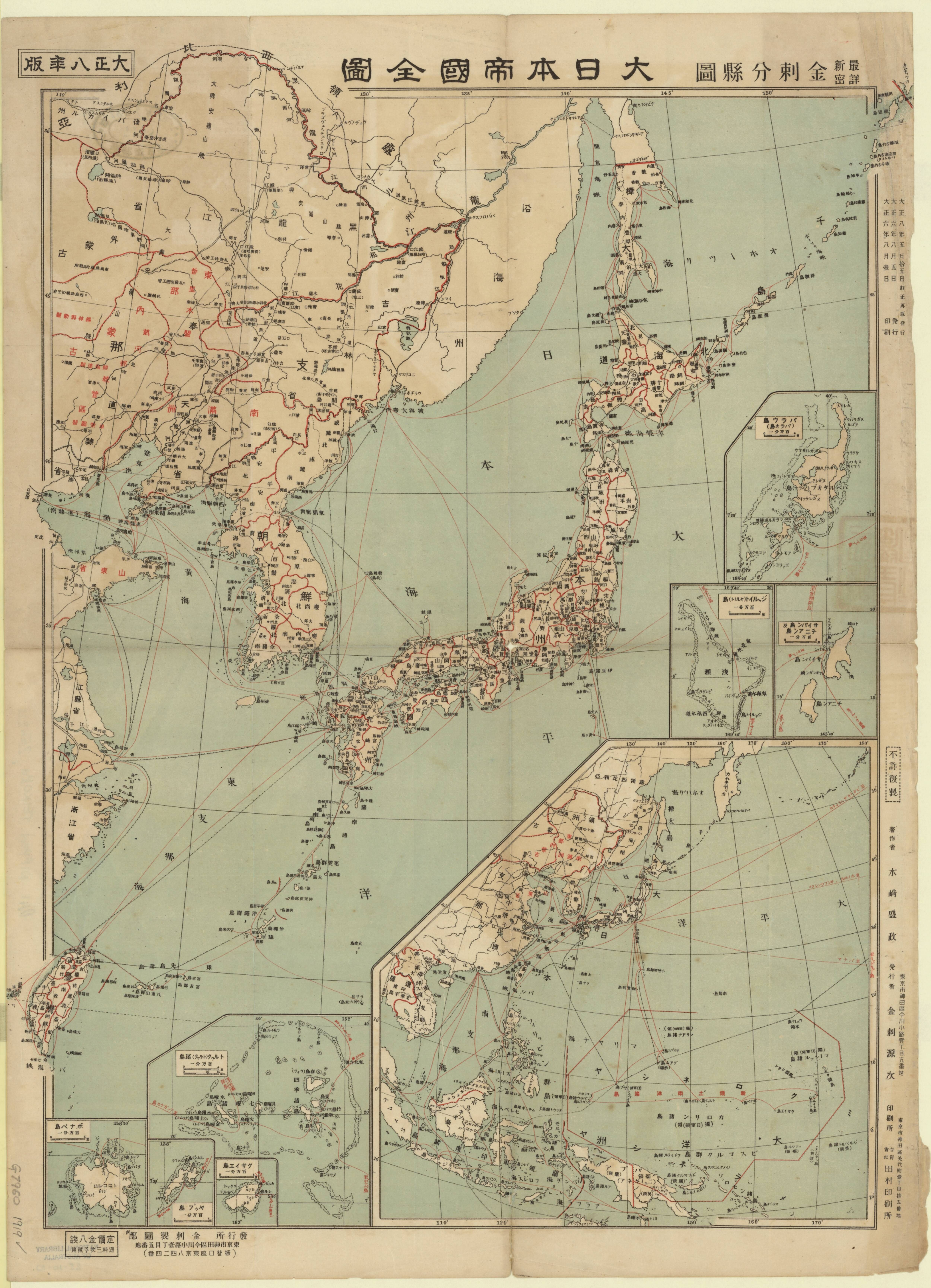 1919 map of the japanese empire including sakhalin island korea 1919 map of the japanese empire including sakhalin island korea and taiwan in japanese gumiabroncs Image collections