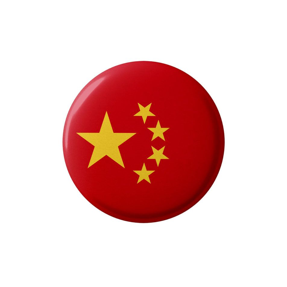 Button Badges With The Flag Of China Buttons Badges Pins China Chinese Flag Flag Badge