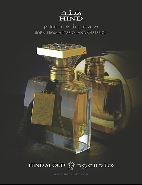 Hind Aloud Hindaloud Oud هندـالعود هند عود دهن Oud Dehn Emarati Uae Dubai Luxury Perfumes Perfume Perfume Bottles Scents