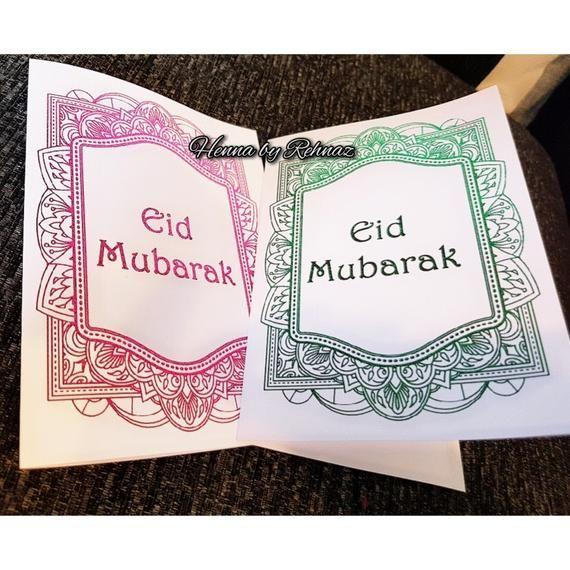 Eid Cards Eid Mubarak Cards Eid Gift Card Wedding Cards Cards