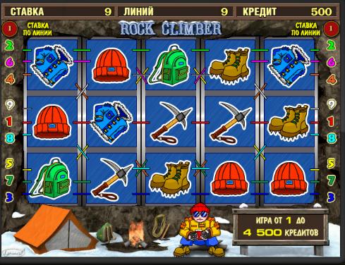 Где можно играть в игровые автоматы бусплатно вулкан оригинал казино зеркало