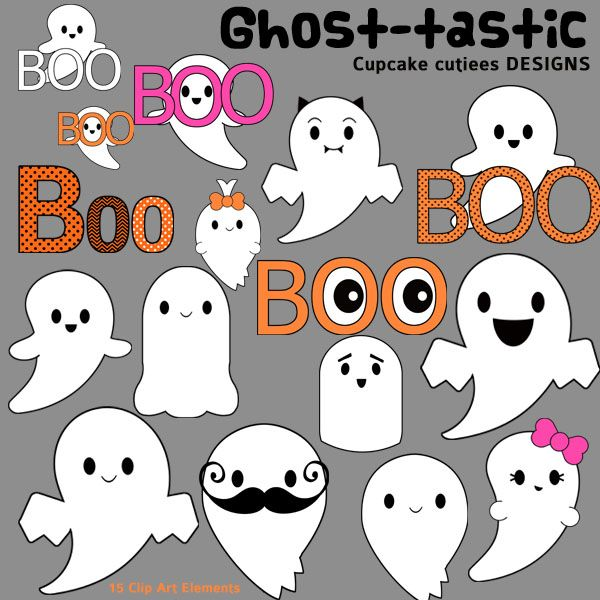 Ghost Tastic Halloween Adorable Ghost Graphics For Invitations