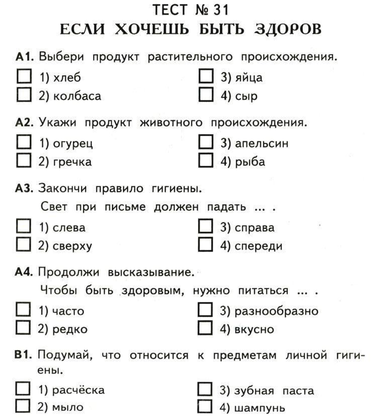 Гдз по татарскому языку 4 класс х?йд?рова