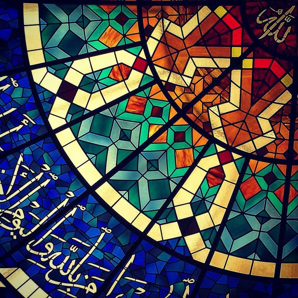 stained glass dome of Mosque in Bahrain Peter Gould photos ...